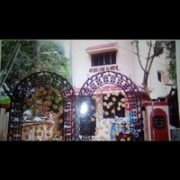 GAJANAN PG Pg in Pune