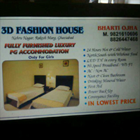3D Fashion House Pg in Ghaziabad