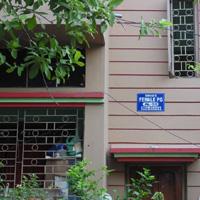 Sinha PG Pg in Kolkata