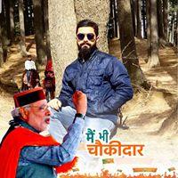 Sumant Sharma Searching Flatmate In Delhi